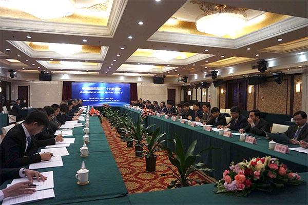 Khai mạc Hội nghị đường sắt biên giới Việt Trung lần thứ 39