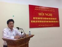 Hội nghị học tập, quán triệt Nghị quyết Hội nghị lần thứ 5, Ban Chấp hành Trung ương Đảng khóa XII.