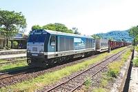 sua luat de duong sat phat trien - cuc duong sat viet nam vietnam railway authority