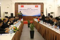 Khai mạc Hội nghị Đường sắt biên giới Việt - Trung lần thứ 40