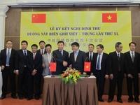 Ký kết Nghị định thư Đường sắt biên giới Việt - Trung lần thứ 40